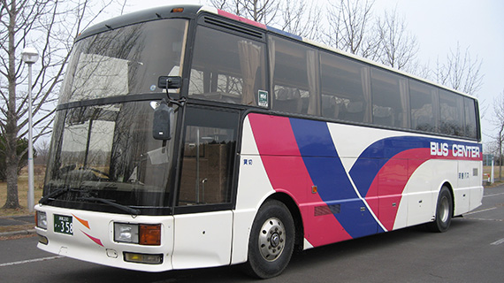 bus_akanbus
