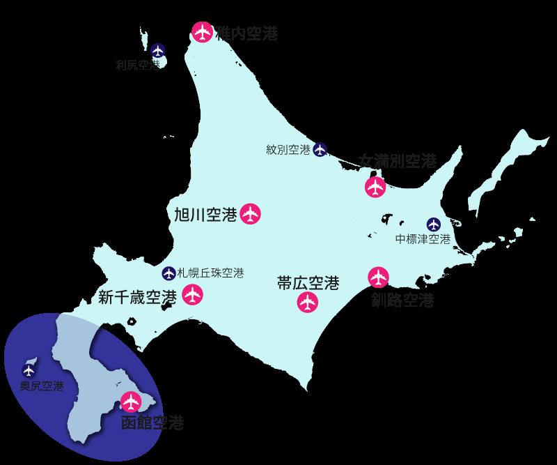 函館空港エリア
